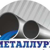 Труба 377х12 377х10, в Екатеринбурге