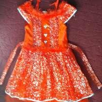 Платье нарядное на возраст 5-8 лет, в Омске