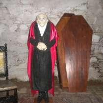 Музей алхимии и вампиризма, в г.Пльзень
