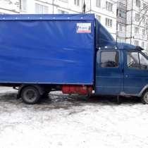 Грузоперевозки:город-межгород, в Рыбинске