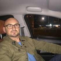 Виктор, 43 года, хочет познакомиться – Виктор, 43 года, хочет познакомиться, в Москве