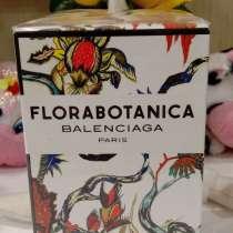 Парфюмерия. Balenciaga -Florabotanica, в Москве