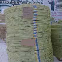 Арматура стеклопластиковая, в Иркутске