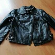Куртка кожаная, в г.Витебск
