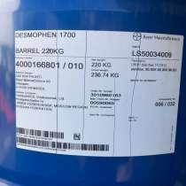 Продам Desmophen 1700 дешево, в Новосибирске