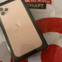 Новый IPhone 11 pro max 256 GB, в Калининграде