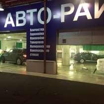Продаю автомойку на 8 боксов + шиномонтаж, в Москве