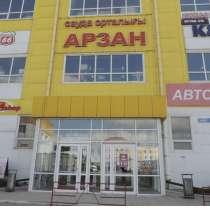 Аренда офисов и бутиков, складов, в г.Астана