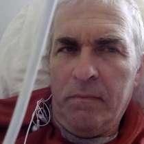 Виталий, 55 лет, хочет пообщаться, в г.Киев