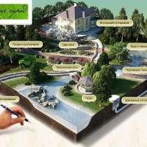 Зеленый город Петропавлоск, в г.Петропавловск