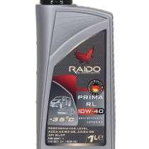 RAIDO Prima RL 10W40 - полусинтетическое моторное масло, в г.Алматы