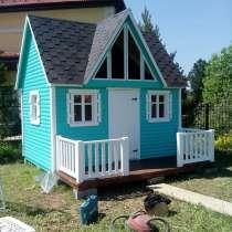 Деревянные детские домики для дачи, в Подольске