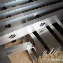 Ножи для гильотинных ножниц 590х60х16мм от завода производит, в Москве