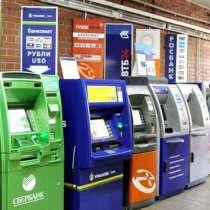 Выкупаю постоянно различные марки банкоматов б/у Diebold, в Москве