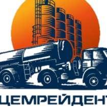 Доставка минерального порошка в день обращения, в Москве