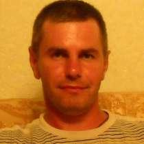 Роман, 35 лет, хочет познакомиться – Роман, 35 лет, хочет познакомиться, в Белореченске