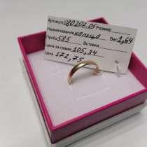 Продам обручальное кольцо!!!, в г.Молодечно