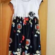 Нарядное платье, в Раменское
