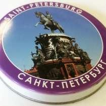 Линия производства крышки для конфет монпансье, в Санкт-Петербурге