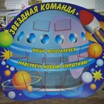 """Стенд в детский сад """"Звёздная команда"""", в Тимашевске"""