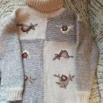 Новый детский свитер, в Уфе