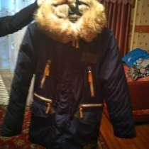 Зимняя куртка, в Твери