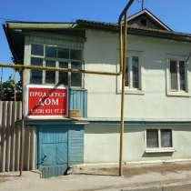 Продаётся дом, в Кизляре