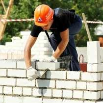 Каменщики на стройку зп 3000, в г.Минск