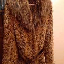 Вязанное меховое пальто, в Москве