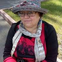 Нина, 60 лет, хочет познакомиться, в Кемерове
