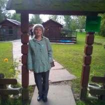 Наталья, 51 год, хочет пообщаться, в Великом Новгороде