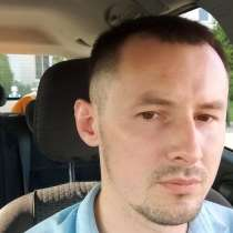 Сергей, 34 года, хочет познакомиться – Познакомлюсь с девушкой для серьёзных отношений, в г.Барановичи