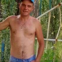 Кулявець Роман, 41 год, хочет познакомиться, в г.Киев