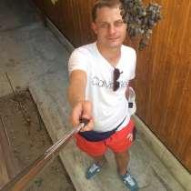 Артем, 31 год, хочет пообщаться, в Анапе