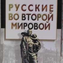 Книги Уткина, в Новосибирске