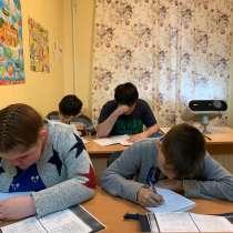 Репетиторский центр «The best», в Подольске