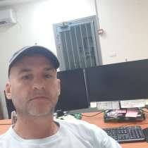 Юрий, 41 год, хочет пообщаться – Познакомлюсь с девушкой, в г.Хадера