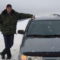 Дмитрий, 47 лет, хочет познакомиться – Дмитрий, 47 лет, хочет познакомиться, в Ярославле