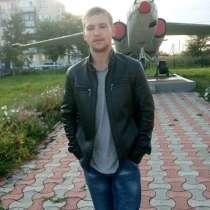 Павел, 28 лет, хочет пообщаться, в Владивостоке