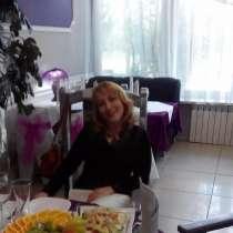 АЛЕНА, 37 лет, хочет пообщаться, в г.Болград