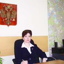 Адвокат в Москве(ЦАО), решение любого вопроса, в Москве