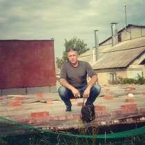 Сергей, 34 года, хочет пообщаться, в Воронеже