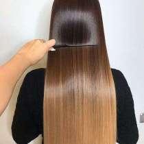 Ботокс волос, кератиновое выпрямление волос, в Екатеринбурге