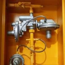 Газорегуляторный пункт шкафной ГРПШ-10МС, в Саратове