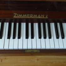 Пианино Zimmermann, в г.Бендеры