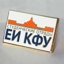 Значок КФУ, в Казани