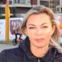 Наталья, 44 года, хочет познакомиться, в Новороссийске