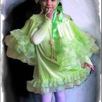 Детские карнавальные маскарадные костюмы напрокат, в Москве