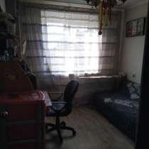 Сдам квартиру Урицкого 14, в Старом Осколе