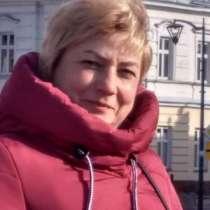 Ольга, 46 лет, хочет познакомиться – Готова к преключением !, в г.Гамбург
